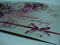 Приглашение на свадьбу дизайнерский картон, фото 1