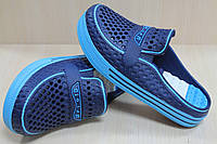 Двухцветные кроксы шлепанцы на мальчика, пляжная обувь тм Super Gear р.34