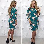 "Женское платье батал ""Подарок "", фото 3"