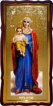 Ікони Пресвятої Богородиці (фон золото)