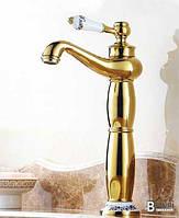 Смеситель для умывальника высокий под золото 0169-3 Big Deco Golg