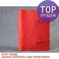 Кожаная папка скоросшиватель для документов Red / товары для офиса