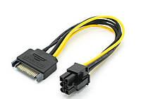 Переходник 6 pin - 15 pin для видеокарты