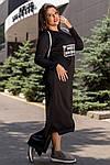 """Женское платье батал """"Хадиса"""", фото 2"""
