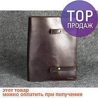 Кожаная папка скоросшиватель для документов / товары для офиса
