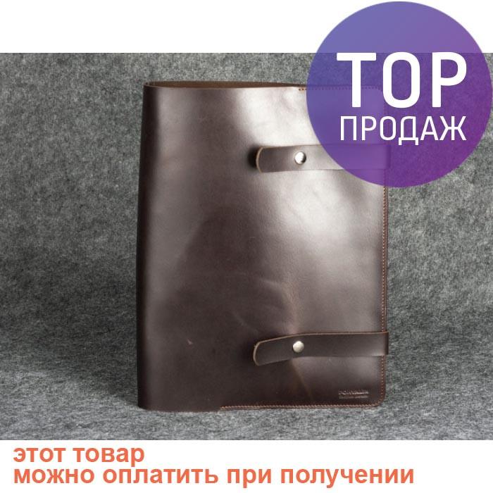 Кожаная папка скоросшиватель для документов / товары для офиса - БРУКЛИН интернет-гипермаркет в Киеве