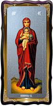 Иконы Пресвятой Богородицы (фон серебро)