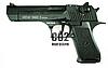 Retay Eagle-X  - интересная новинка от Retay Arms (Турция), копия известной модели Desert Eagle.