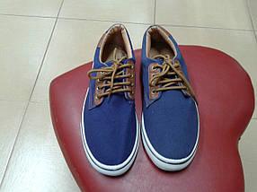 Мужские кеды MOLI , синие, фото 2