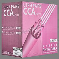 Кабель витая пара UTP 4x2x0,48mm биметалл КВП Cat. 5e CCA 305м (бухта) для внутренней прокладки