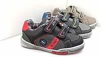 Детские спортивные туфли для мальчика Score размеры 26-31
