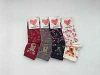 Женские осенние носки AdDa