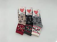Жіночі осінні шкарпетки AdDa