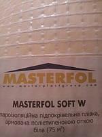 Пароизоляционная пленка - Masterfol soft w армированная полиэтиленовой сеткой.