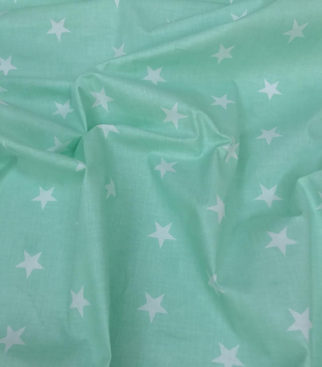 Хлопковая ткань польская шлифованная белые звезды на мятном №572