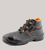 """Ботинки рабочие с металлическим подноском кожаные """"Кинг"""""""