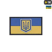 Нашивка M-Tac флаг Украины малый ПВХ, фото 1