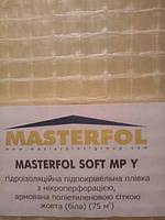Гидроизоляционная подкровельная пленка Masterfol Soft Mp Y