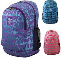 Рюкзак Adidas Autograph фиолетовый