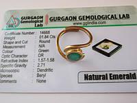 Кольцо натуральный круглый изумруд 7 мм-1..84с.SUPER + Сертификат GGL-Индия