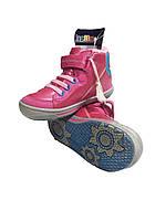 Ботинки детские с мехом, Lupilu,  размер 24  (2шт),  арт.-362