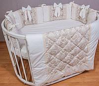 Роскошный комплект в круглую кроватку. одеяло,защита, постельное