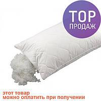 Подушка с наполнителем силиконовые шарики 50х70 см микрофайбер на молнии  / силиконовая подушка