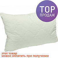 Подушка с наполнителем силиконовые шарики 50х70 см бязь на молнии  / силиконовая подушка