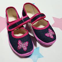 Детские текстильные туфли оптом Vitaliya Виталия Украина размеры с 23 по 27, фото 3