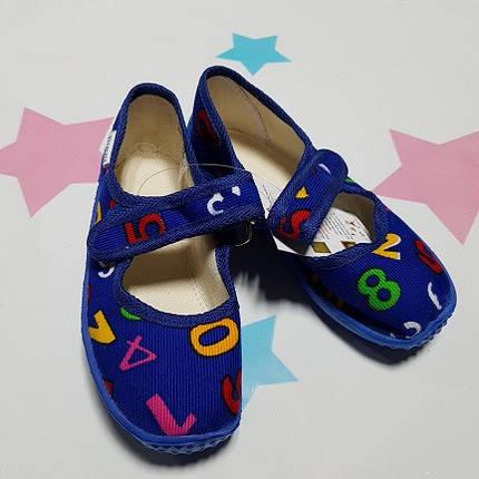 Тапочки оптом текстильные туфли для садика Vitaliya Виталия Украина размер с 25,5 по 27, фото 2