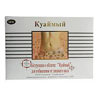 Капсулы для похудения Куаймый / Kuaymy с красным жгучим перцем, 27 капсул