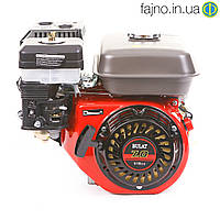 Бензиновый двигатель Bulat BW 170F-S/20 (7 л.с., шпонка, вал 20 мм)