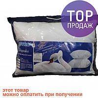 Подушка из наполнителя искусственного лебединого пуха 70х70 см микрофайбер / подушка из пуха