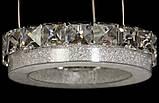 Светодиодная люстра тройные кольца 2245-400-3, фото 3
