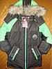 Зимняя детская куртка на мальчика  116-122-128 рост