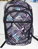Рюкзак школьный, подростковый