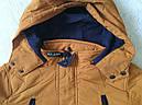 Демисезонные куртки для мальчиков Grace 116-146 р.р., фото 5