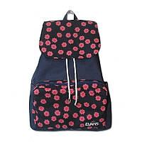 Рюкзак Mary Daisies