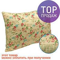 Подушка English style 50х70 / подушка для дома