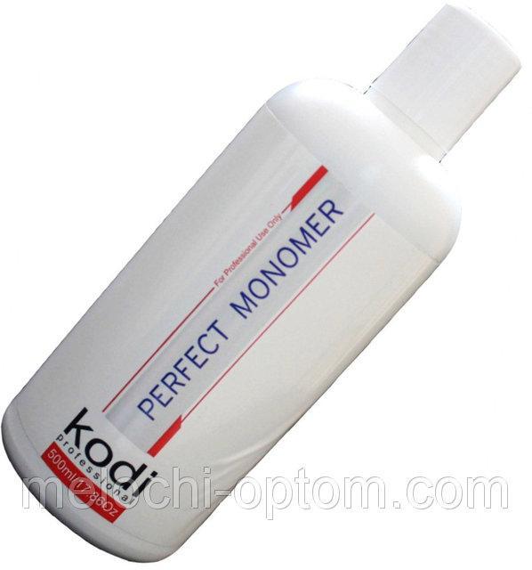 Мономер фиолетовый KODI PROFESSIONAL Perfect monomer (500 ml)