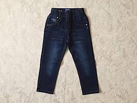 Джинсовые брюки для мальчиков KE YI QI 98-128 p.p.