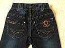 Джинсовые брюки для мальчиков KE YI QI 98-128 p.p., фото 3