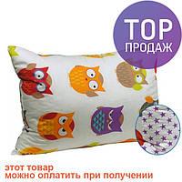 Подушка Совы 50х70 / подушка для отдыха