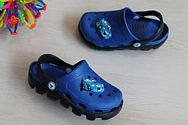 Детские двухцветные кроксы для мальчика оптом Виталия р. 20-31,5