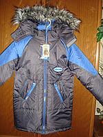Зимняя детская куртка на мальчика  116-122-128 рост, фото 1