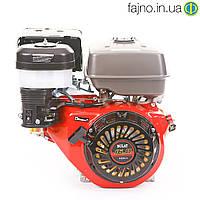 Бензиновый двигатель Bulat BW 190F-S (16 л.с., шпонка, вал 25 мм)