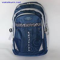 Рюкзак школьный из плотной ткани.R-024. Голубой с серым.