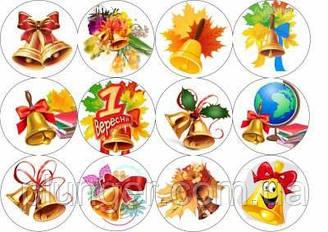"""Вафельная картинка для капкейков, пряников, пирожных """"Колокольчики"""", (лист А4)"""