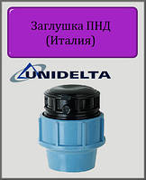 Заглушка Unidelta 32 ПНД