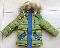 Куртка-парка зимняя на мальчика с искусственным мехом на 1,5-2 года